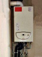 Газовый котел Immergas