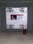 Радиатор купить Минск