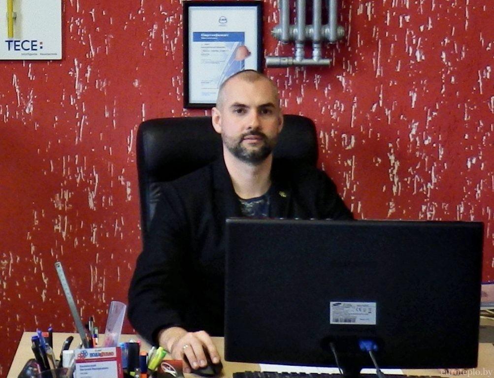 Былинский Виталий Валерьевич